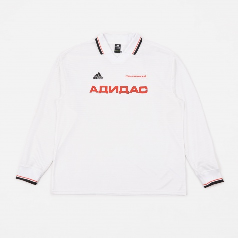 Adidas L/S Top - White