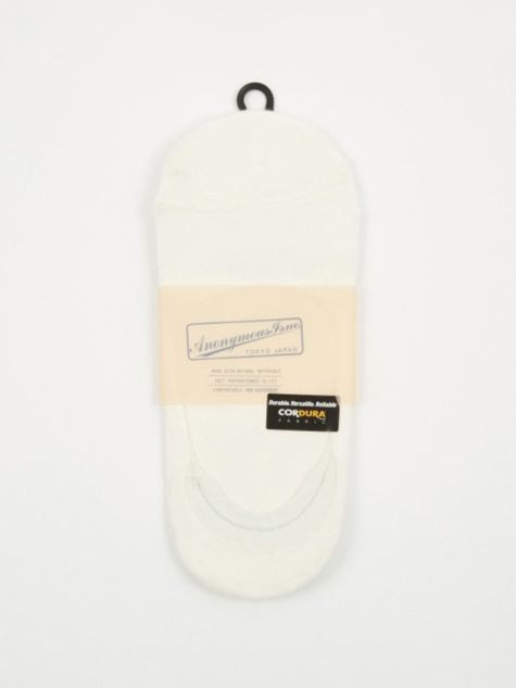 Cordura High Gage Loafer Sock - White