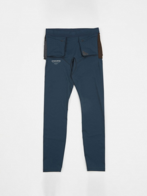 Utility Trouser - Armory Navy