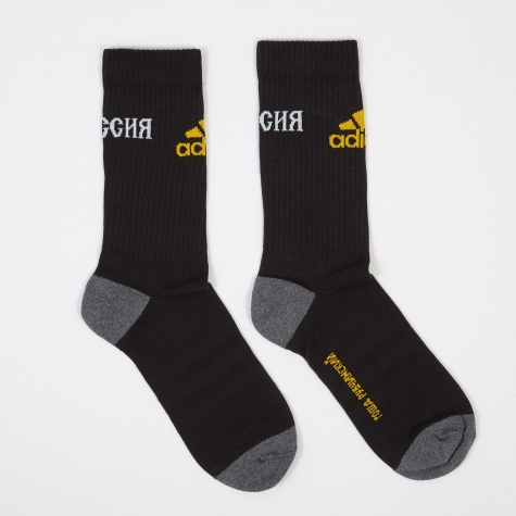 x Adidas Socks - Black