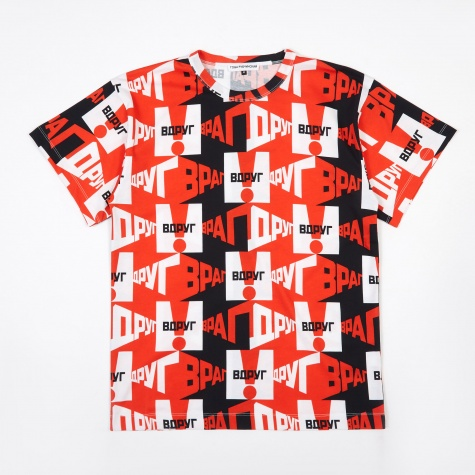 All Over Print T-Shirt - Red