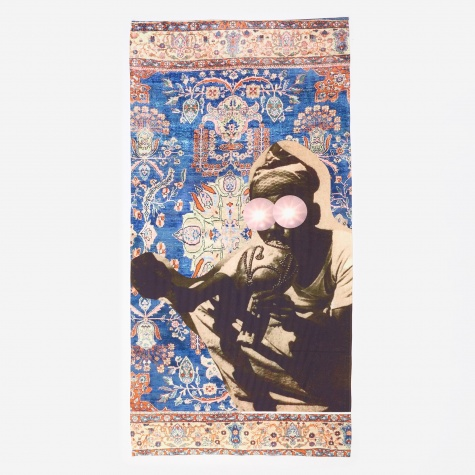 """Magic (D)rug"" Towel - Multi"