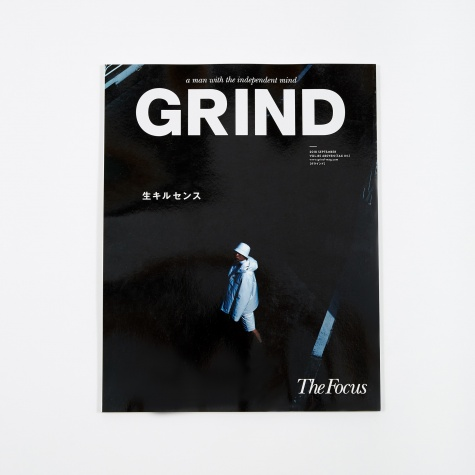 Grind Magazine - Vol.84 Sep 2018