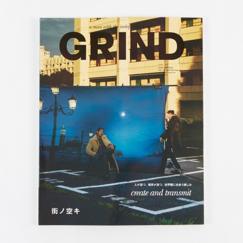 Grind Magazine - Vol.86 Oct 2018