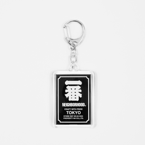 Ichiban / A-Key Holder - Black