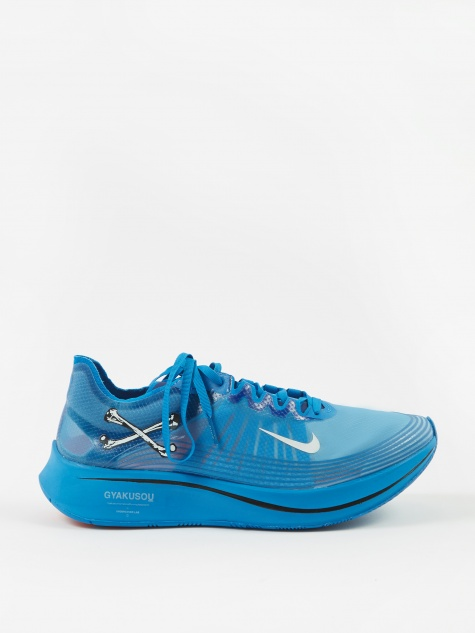 Zoom Fly Gyakusou - Blue Nebula/Sail-Black-University Red