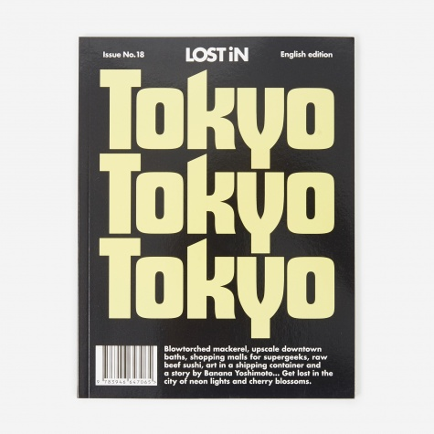 LOST iN Tokyo City Guide