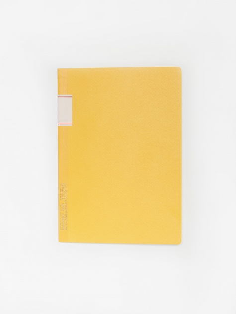 Vintage Notebook - Yellow