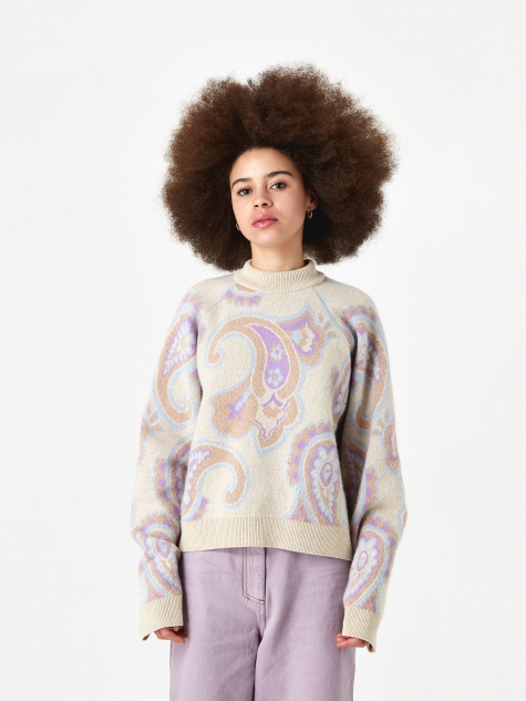 Casey Sweater - Multi