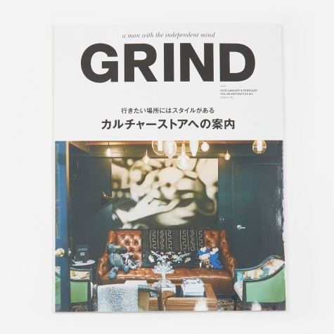 Grind Magazine - Vol.89 Jan/Feb 2019