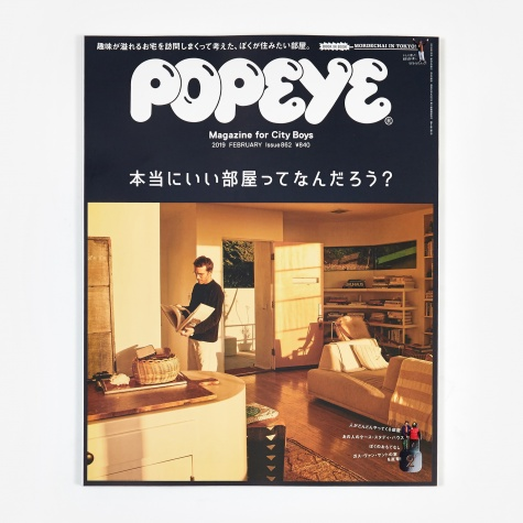 Popeye Magazine - Issue 862 Feb 2019