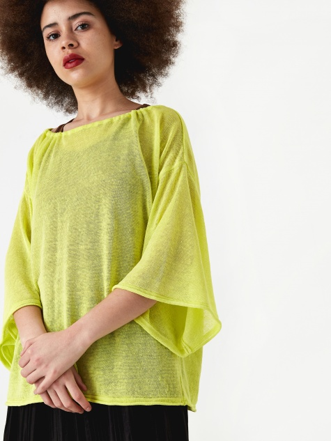 Drawstring Fine Knit Top - Lemon Tonic
