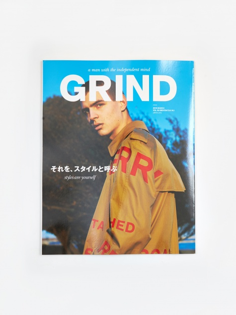 Grind Magazine - Vol.90 Mar 2019