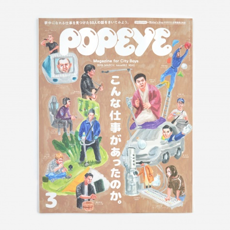 Popeye Magazine - Issue 863 Mar 2019