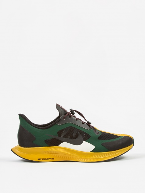 Nike Gyakusou Zoom Pegasus 35 Turbo - Fir/Black-Gold Dart-Dark B