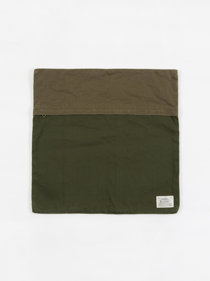 BasShu Cushion Cover 45x45cm - Khaki (Image 1)