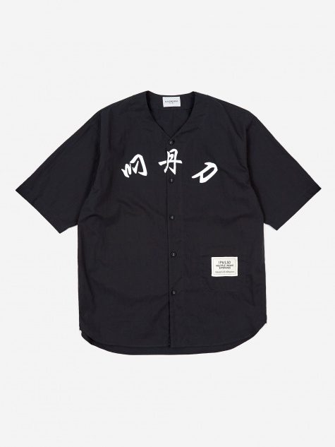 Baseball Shirt - Navy