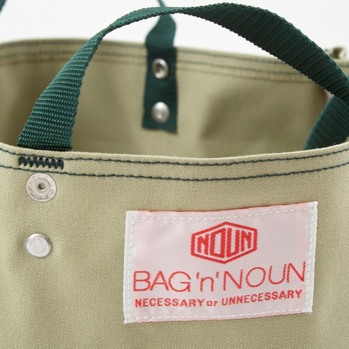 Bag 'n' Noun 11 Canvas Tool Bag - Sage (Image 1)