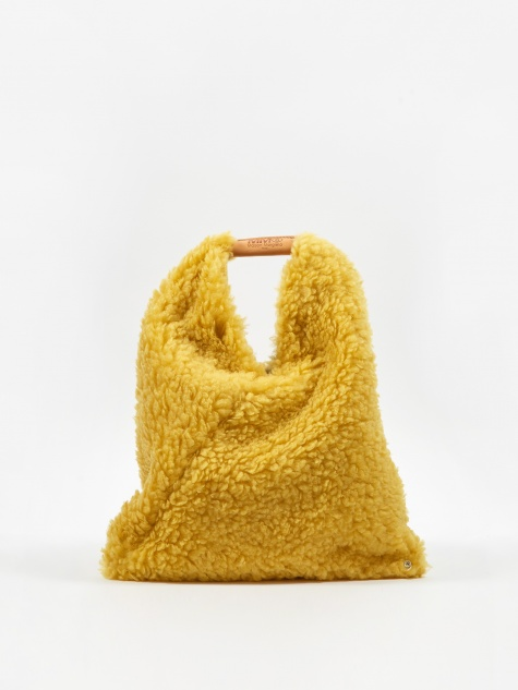 Shearling Bag - Primrose