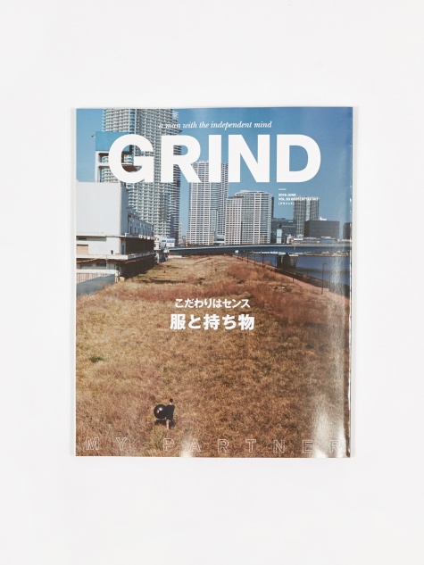 Grind Magazine - Vol.93 June 2019