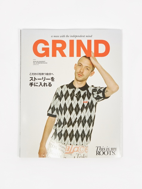 Grind Magazine - Vol.94 July 2019