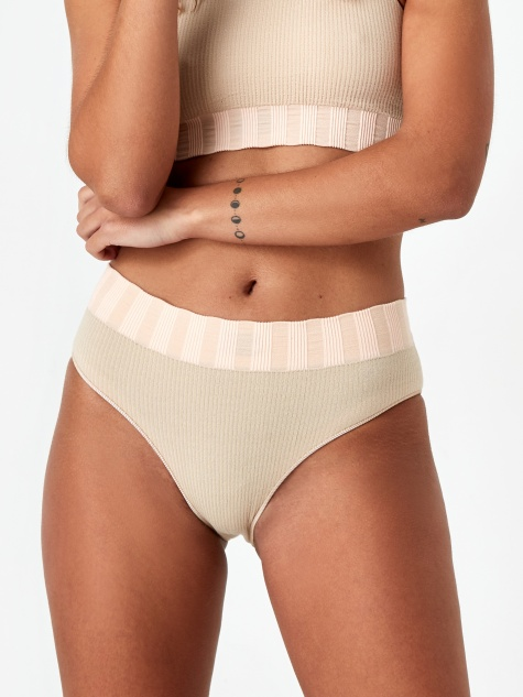 Seamless Bell Pant - Nude/Rosy