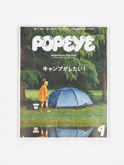 Popeye Magazine - Issue 869 September 2019