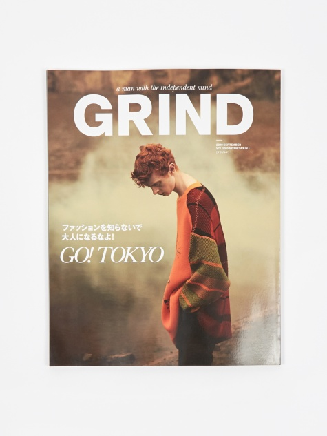 Grind Magazine - Vol.95 September 2019