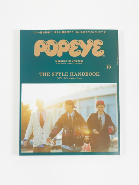 Popeye Magazine - Issue 870 October 2019