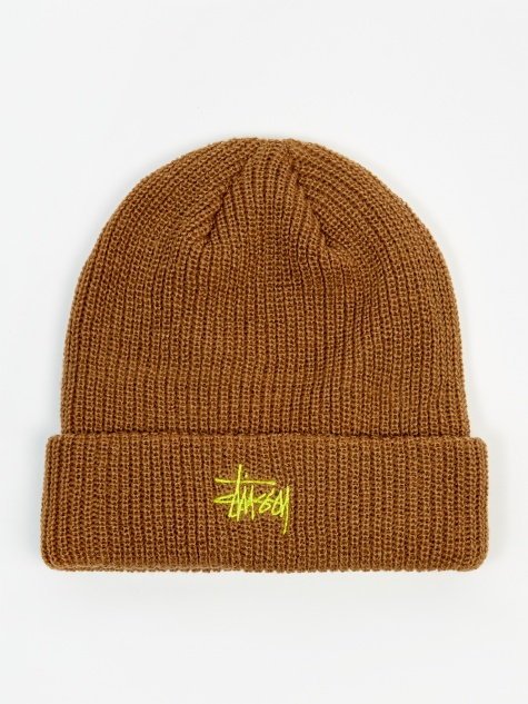 Stock Cuff Beanie - Copper