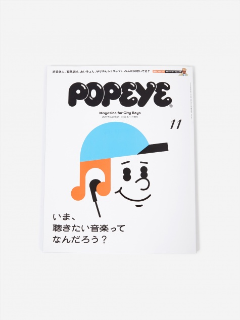 Popeye Magazine - Issue 871 November 2019