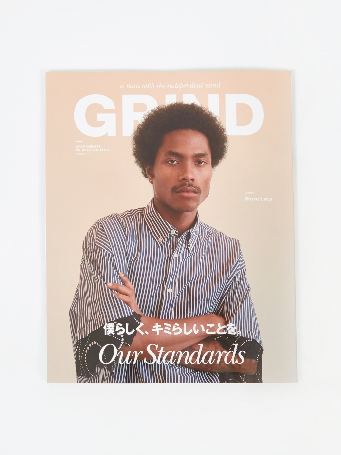 Grind Magazine - Vol.97 November 2019 (Image 1)