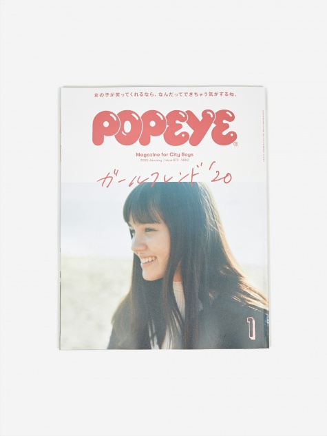 Popeye Magazine - Issue 873 January 2020