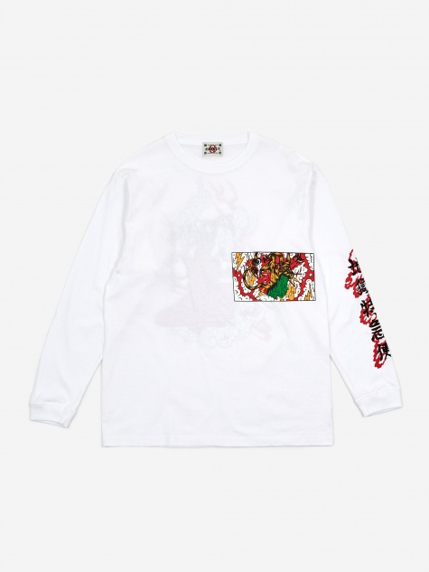 Arm Print Longsleeve T-Shirt - White
