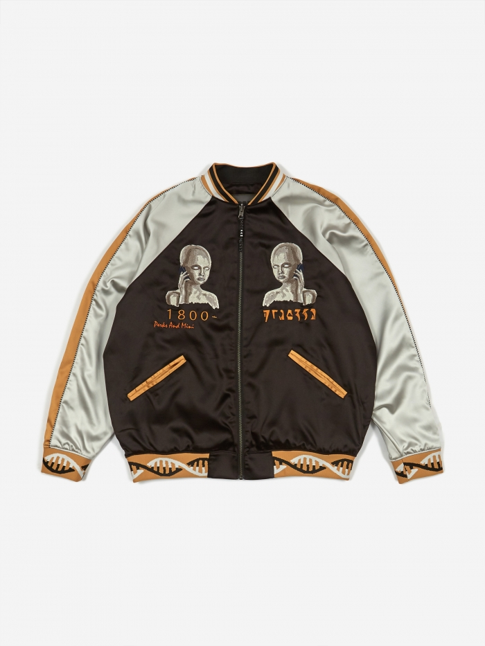 Perks & Mini Reversible Satin Jacket - Black Shadow (Image 1)