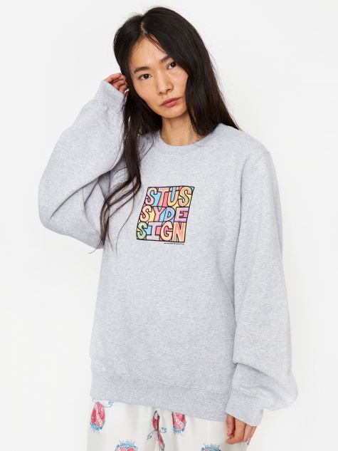 Clyde Crewneck Sweatshirt - Ash Heather