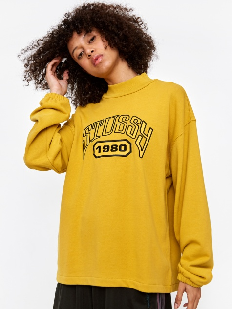 Tribute Terry Mock Neck Top - Mustard