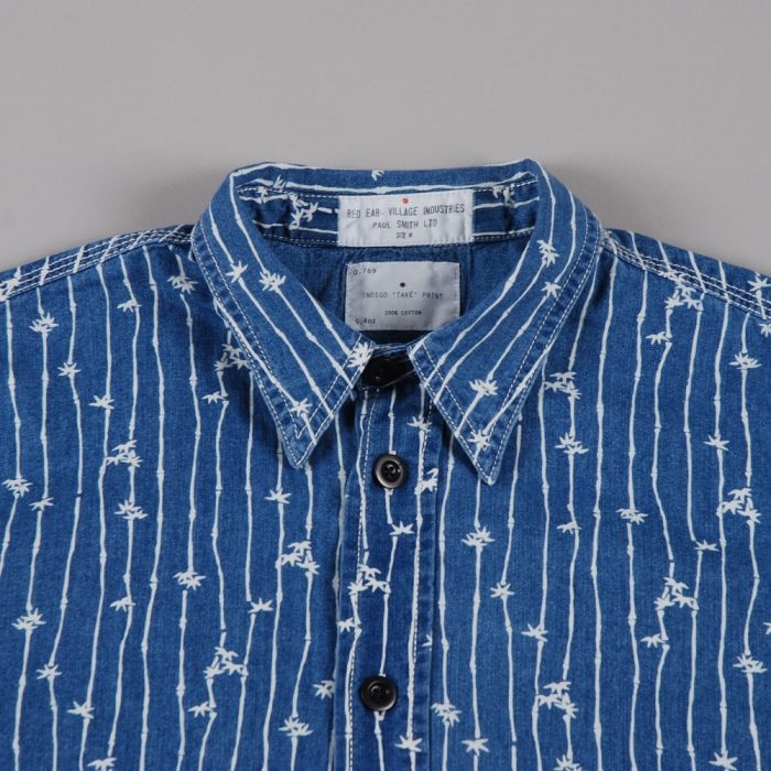 Paul Smith Bamboo Print S/S Shirt - Blue (Image 1)